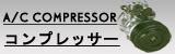 conpress